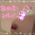 2013-03-24_114723.jpg